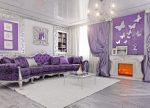Дизайн гостиной фото в сиреневых тонах – Сиреневая гостиная — 100 фото стильного дизайна
